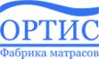 Фабрика матрасов Ортис